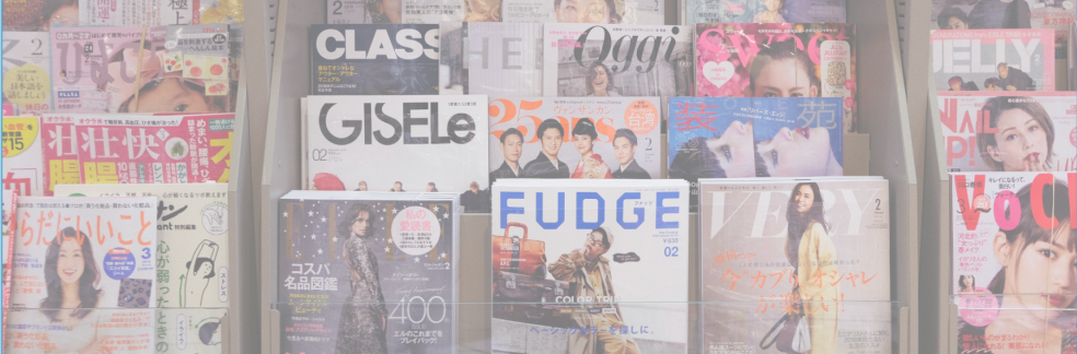 How to engage with target publications